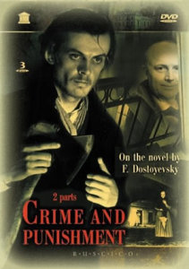 crime_Amazon