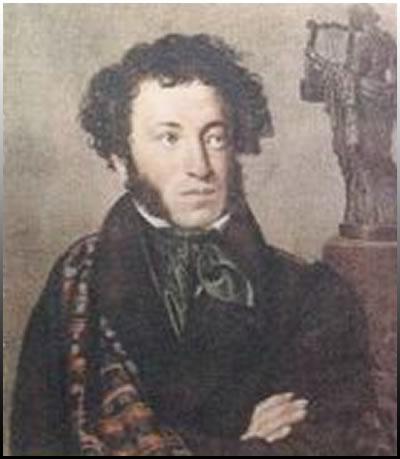 Alexander Pushkin Ντάμα Πίκα