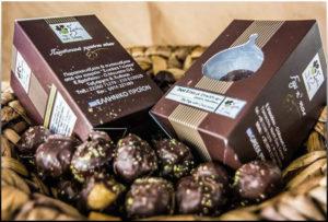Σύκα με μαύρη σοκολάτα